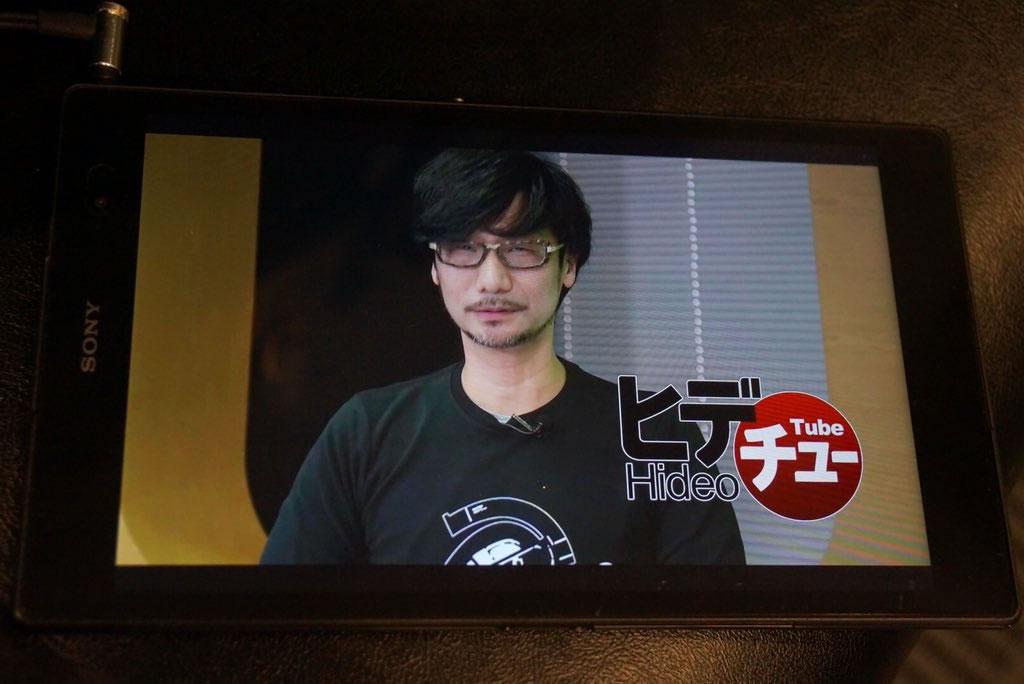 Hideo Kojima (HideoTube 01)