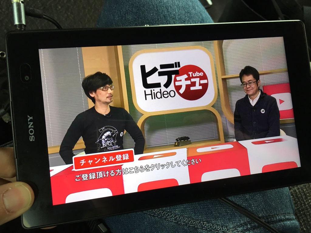 Hideo Kojima vérifie le premier HideoTube