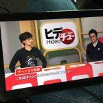 « Vérification de la vidéo dans la voiture, en route vers la prochaine destination. » - Hideo Kojima