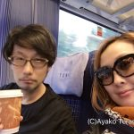 « Voyage en train. » - Ayako Terashima