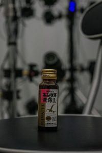 « Fin aujourd'hui. » - Hideo Kojima, le 10 septembre 2016