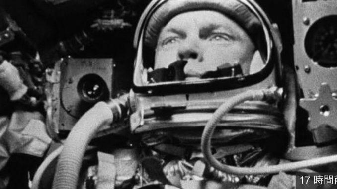 John Glenn, le 20 février 1962