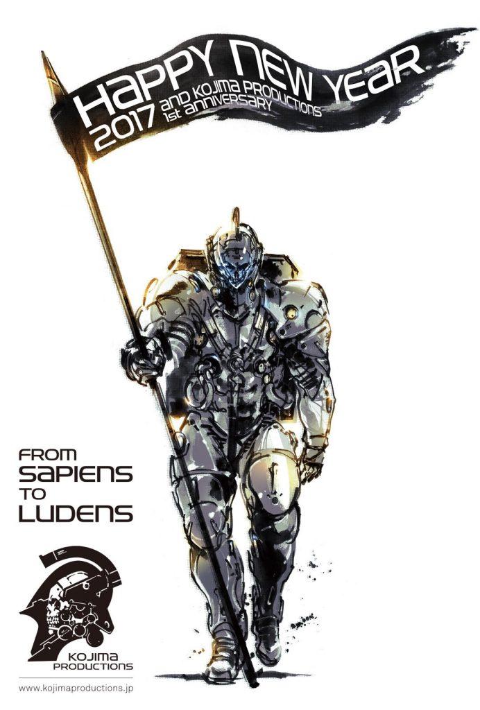 La carte de vœux de Kojima Productions