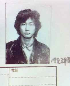 La photo qui accompagnait le CV de Hideo Kojima en 1983