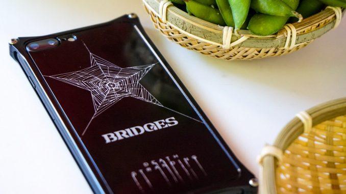Coque de téléphone Death Stranding « Bridges » en vente à l'E3 2017, le 12 juin 2017