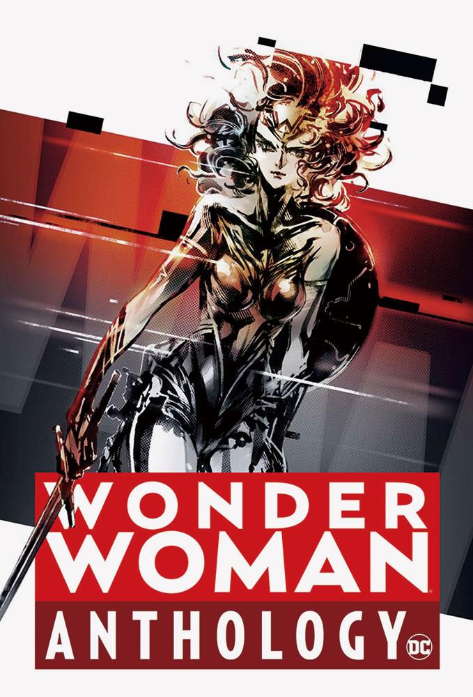 Couverture de « Wonder Woman Anthology » illustrée par Yoji Shinkawa