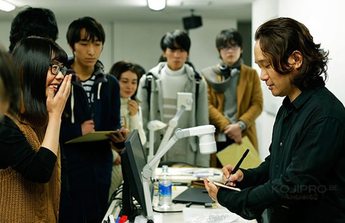 Yoji Shinkawa à l'Université Kyoto Seika, le 21 décembre 2017