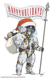 Happy Holidays par Kojima Productions (2016)