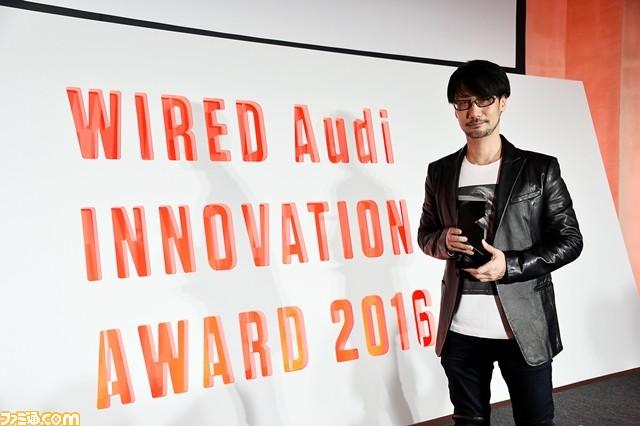 Hideo Kojima récompensé par un Wired Audi Innovation Award (7 décembre 2016)