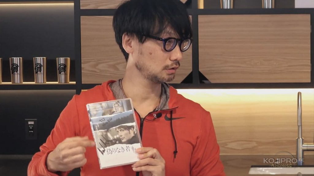 Hideo Kojima - HideoTube #6 | « Jagten » (2012)