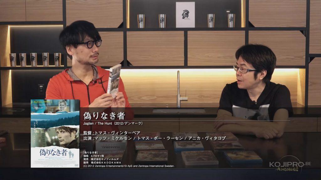 Hideo Kojima et Kenji Yano - HideoTube #6 | « Jagten » (2012)