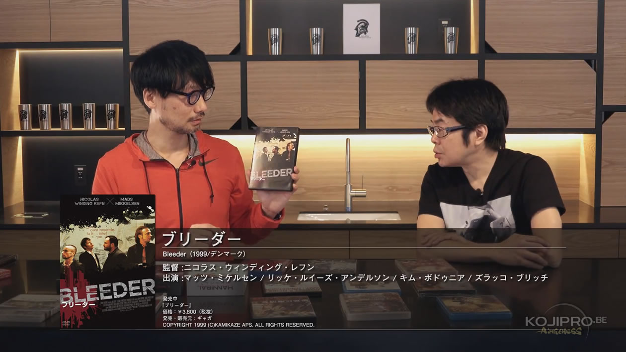 Hideo Kojima et Kenji Yano – HideoTube #6 | « Bleeder » (1999)