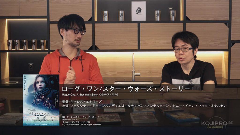 Hideo Kojima et Kenji Yano - HideoTube #6 | « Rogue One: A Star Wars Story » (2016)