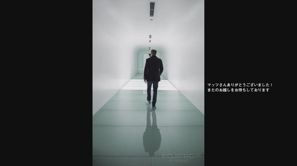 Mads Mikkelsen dans le couloir d'entrée de Kojima Productions - Janvier 2017