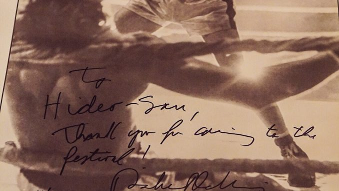 Signature de Robert De Niro à Hideo Kojima, Tribeca Film Festival, le 29 avril 2017