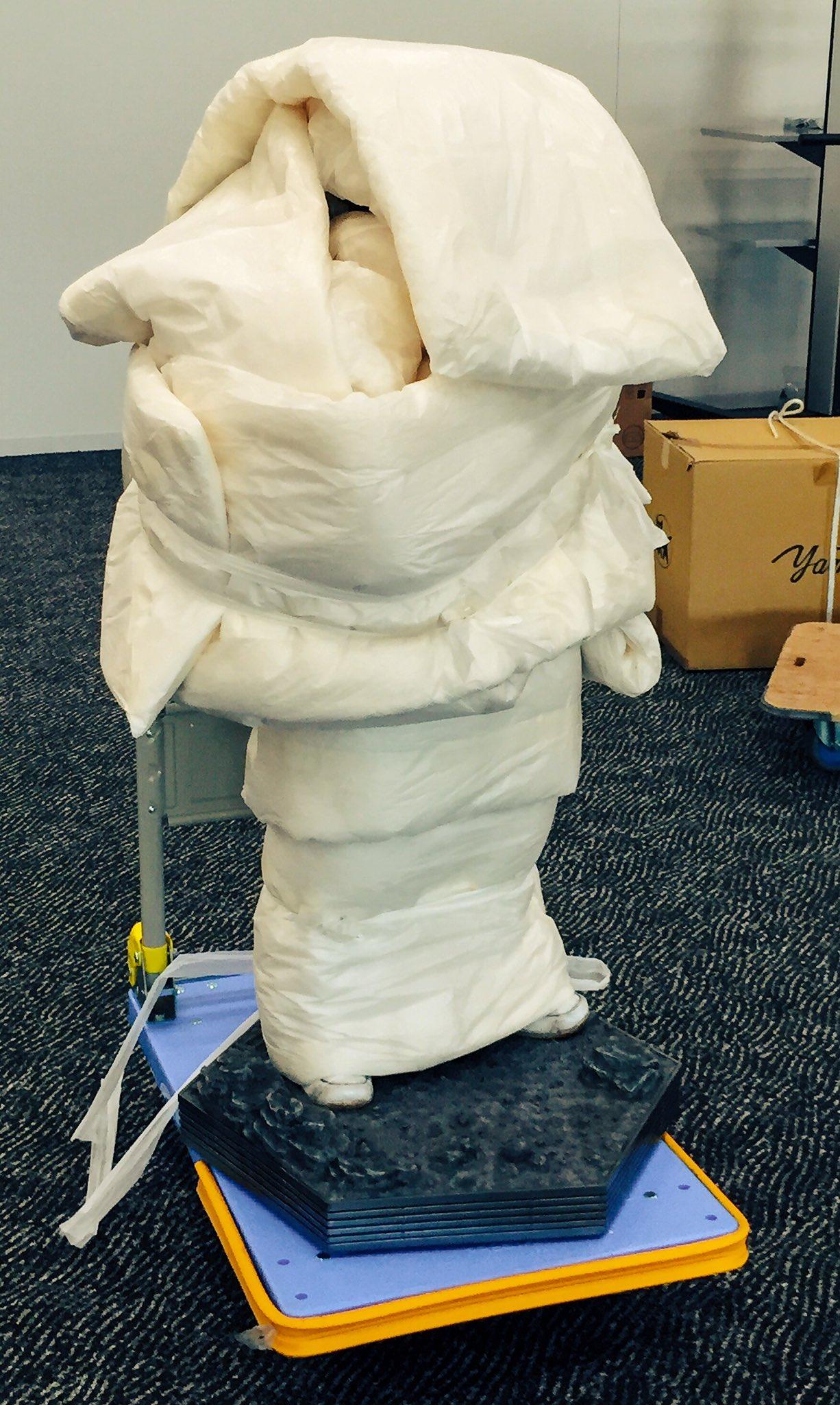 Départ de la statuette de Ludens pour les États-Unis, le 29 mai 2017