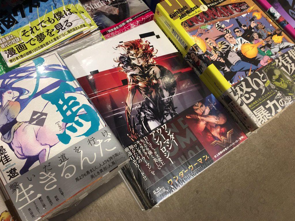 Une illustration de Yoji Shinkawa pour la couverture japonaise de Wonder Woman Anthologie