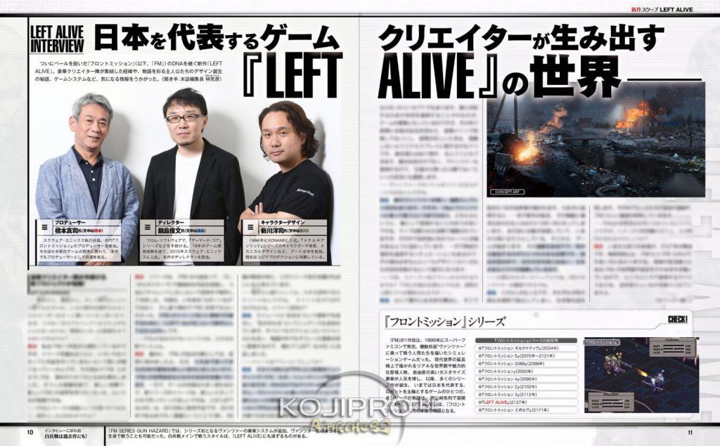 Pages du Weekly Famitsu du 5 octobre 2017 (publication le 21 septembre 2017)