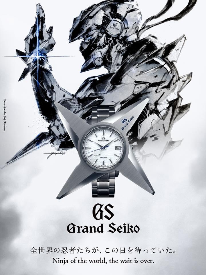 Illustration inédite de Yoji Shinkawa pour Seiko